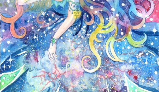 星々のドレス