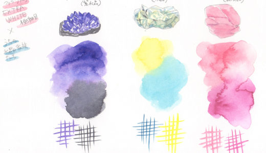 【画材研究】水彩画用紙試し描き(ファブリアーノ極細目)