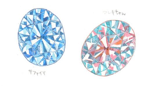 透明水彩を使った宝石の描き方(瑩のオリジナル)